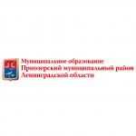 МО Приозерский муниципальный район