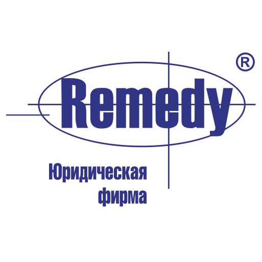 Юридическая фирма «Ремеди»