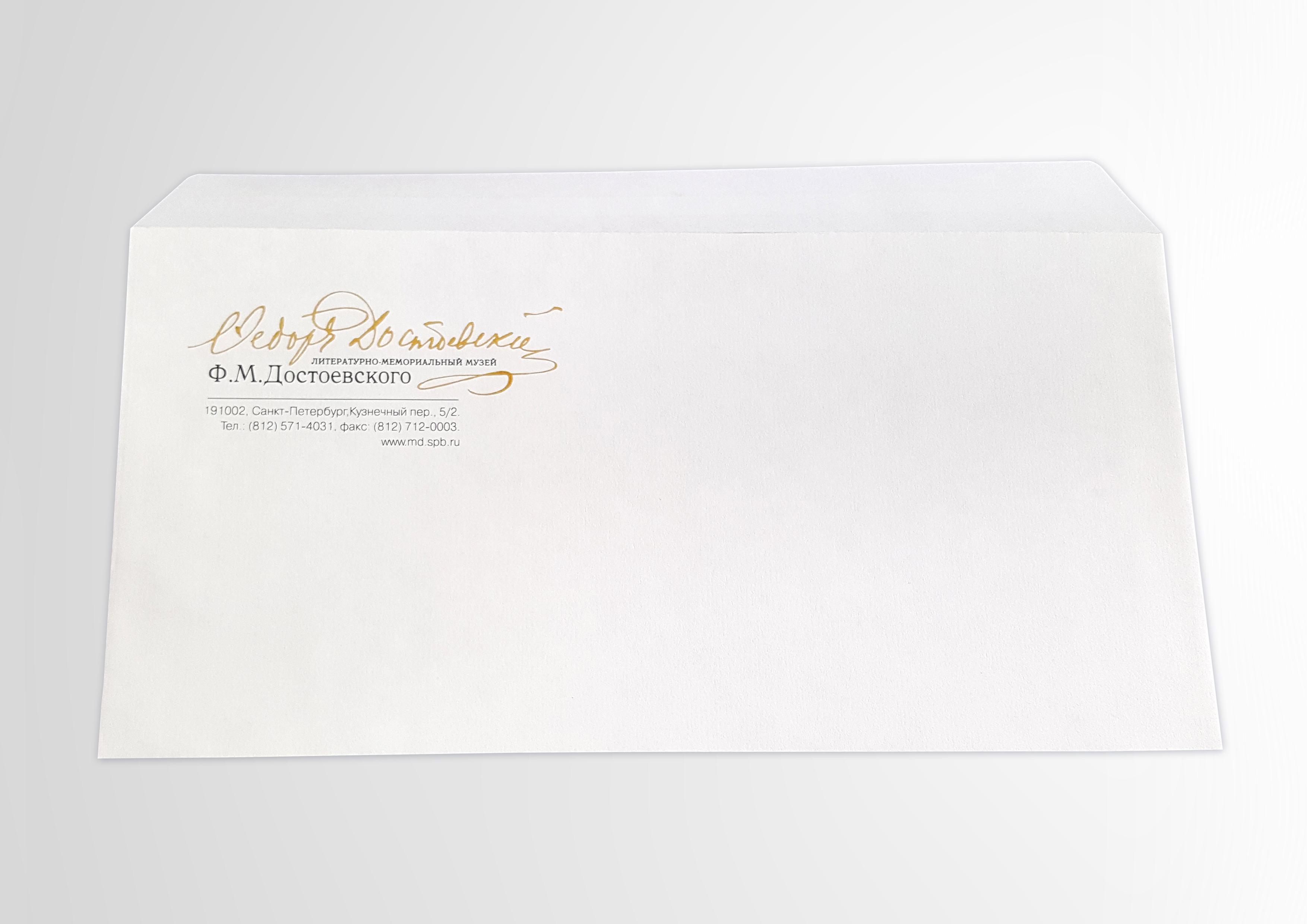 Изготовление конвертов с логотипом