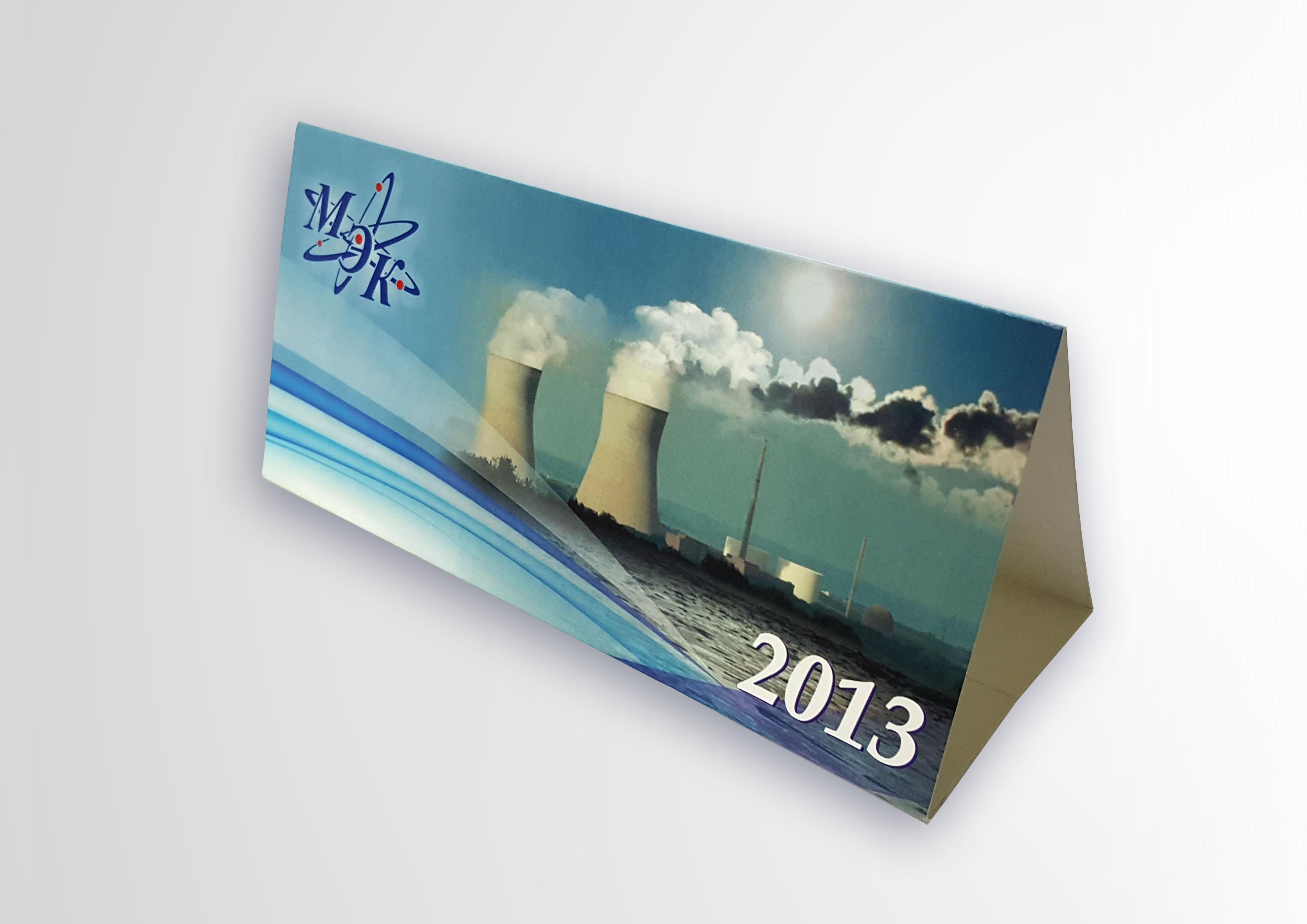 Изготовление и печать настольных календарей домик