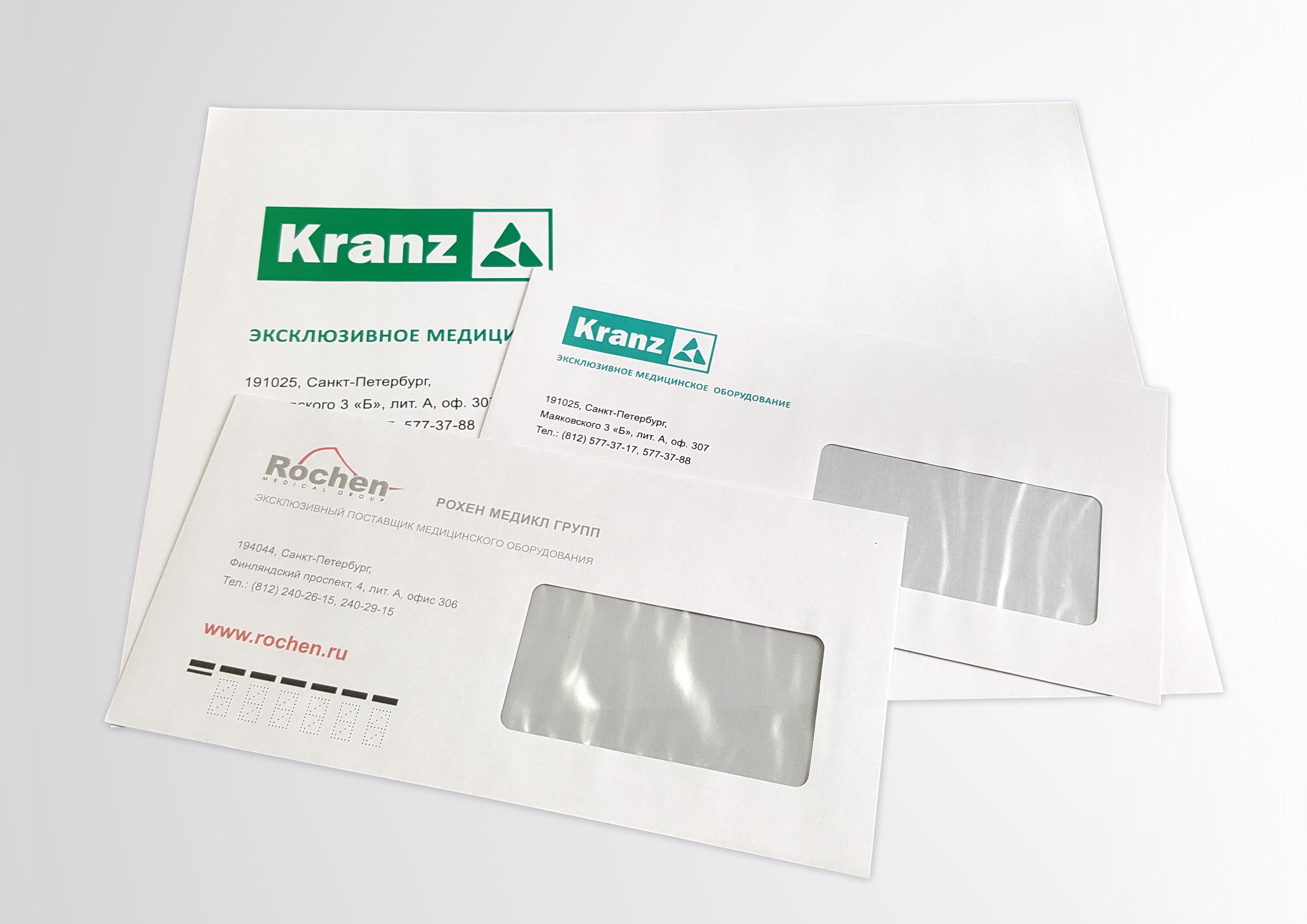Изготовление фирменных конвертов с логотипом