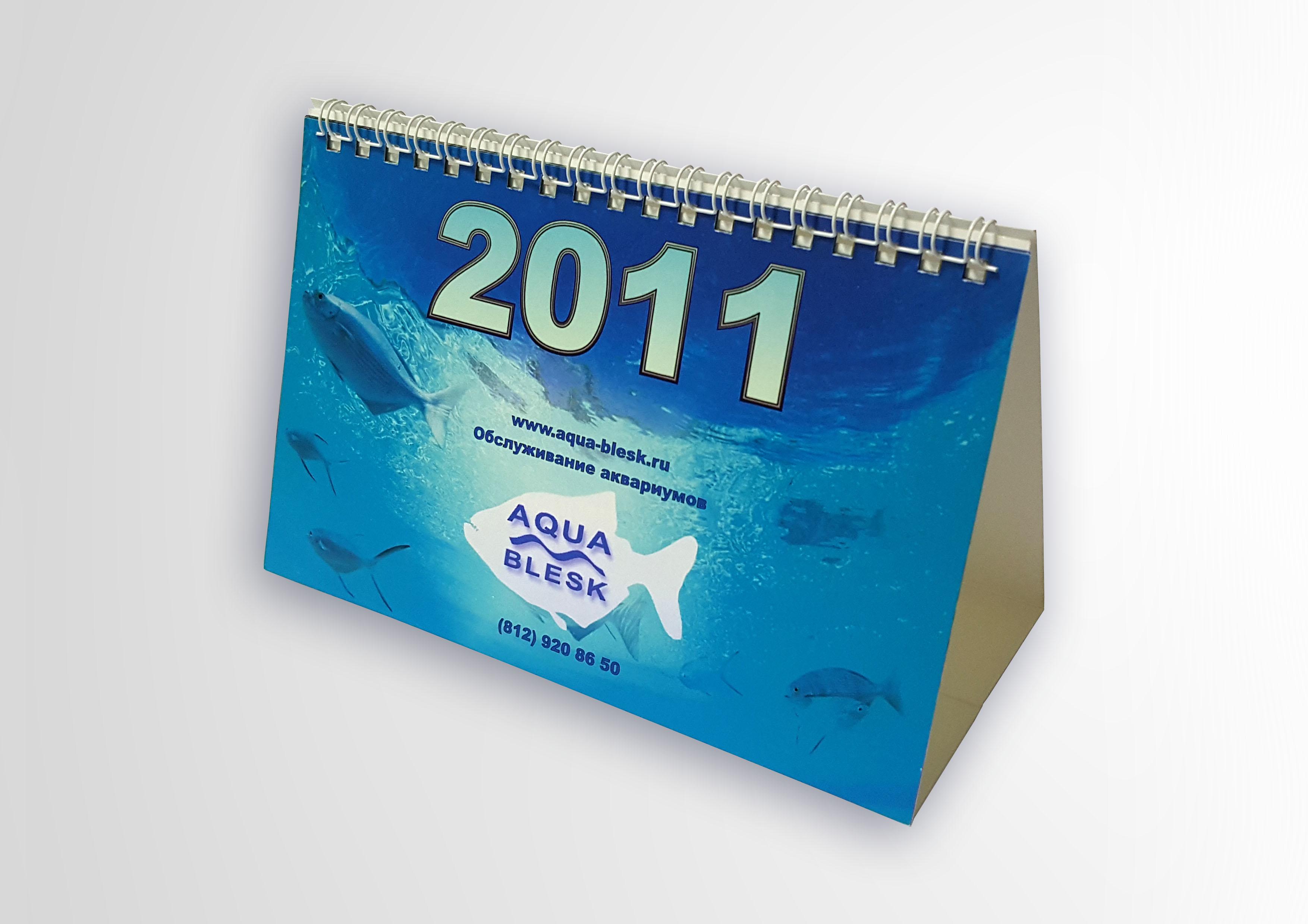Изготовление календаря-домика с перекидным блоком