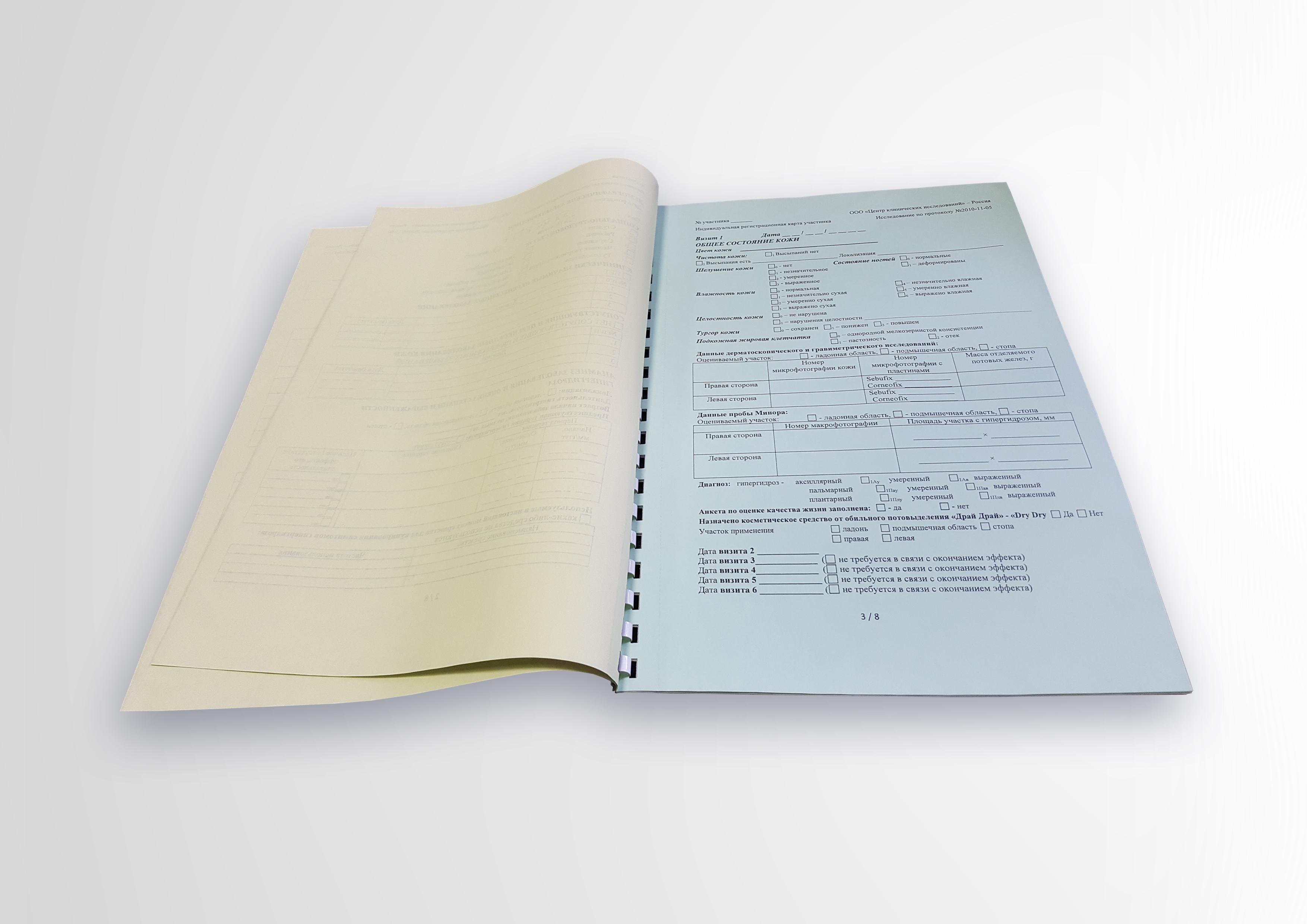 печать бланков цифровая печать спб дешево