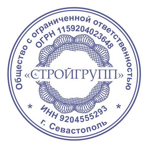 Печать СТРОЙГПУПП
