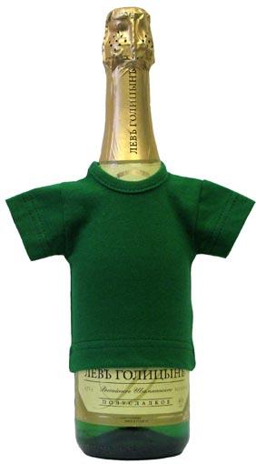Мини-футболка на бутылку шампанского, зеленая