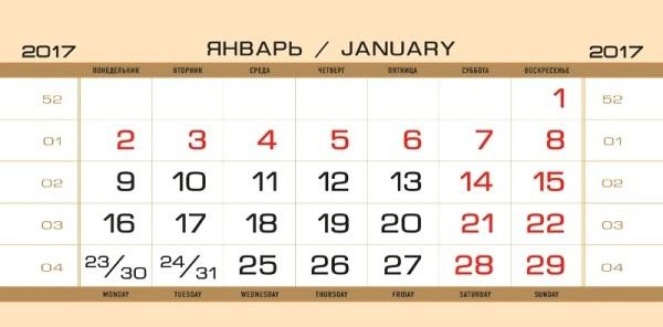 Дизайнерский календарный блок для перекидного календаря-домика