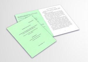 Печать авторефератов и диссертаций
