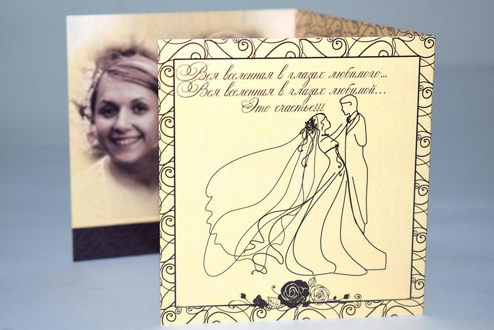 Изготовление оригинальных приглашений на свадьбу