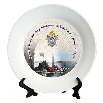 Памятная тарелка с надписью